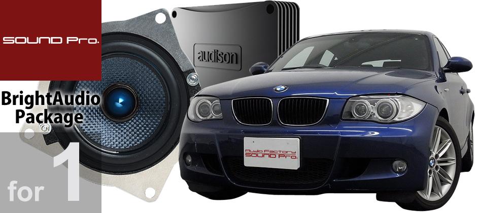 BMW bmw 1シリーズ f20 値引き : soundpro.jp